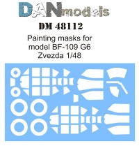 "Маска для модели самолета BF-109 G6 (""Звезда"" 4816)"