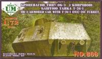 Бронедрезина ОБ-3 с башней Т-26-1