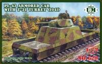 Бронированная платформа ПЛ-43 с танком Т-34/76
