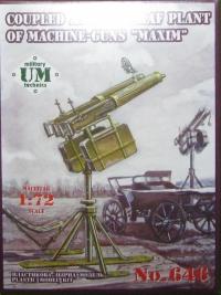 """Спаренный зенитный пулемет """"Максим"""""""
