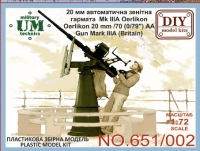 20-мм эрликон Мк.IIIA