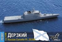 """Корвет """"Дерзкий"""" (проект 20386)"""