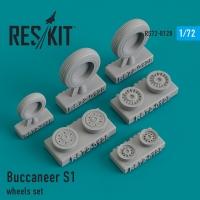 Buccaneer S1 смоляные колеса