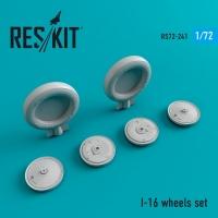 I-16 смоляные колеса