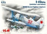 Cоветский истребитель-биплан WWII И-15 бис (зимний вариант)