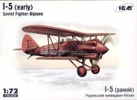 Советский истребитель - биплан И-5 (ранний)