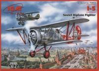 Советский истребитель - биплан И-5