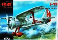 Советский истребитель - биплан И-15