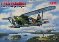 """Советский истребитель-биплан WWII И-153 """"Чайка"""""""