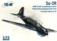 Cоветский самолет-разведчик WWII Су-2 Р