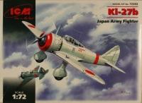Японский истребитель Кі-27b