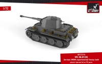 Немецкий танк VK 36.01(H)