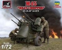 Счетверенная ЗУ М45 на базе М20 WWII