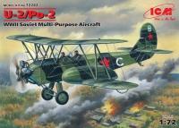 Советский многоцелевой самолёт WWII По-2