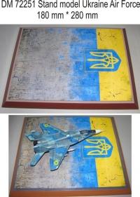 Подставка для модели (тема Украина - авиация - подложка фото бетонка + флаг Украины)