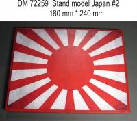 Подставка для модели (тема Япония - подложка фото флага). Вариант №2