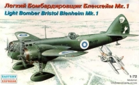 Легкий бомбардировщик Бленхейм Mk.I