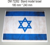Подставка для модели (тема Израиль - подложка фото флага)