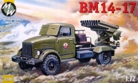 Ракетная установка BM14-17