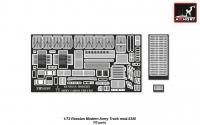 Современный российский трехосный грузовик мод. 53-50