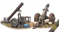 Сирийская артиллерия Hell Cannon