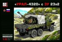 Вооруженный грузовик производства г. Миасс 4320 с ЗУ 23*2