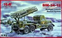 БM-24-12, реактивная система залпового огня на базе Зил-157