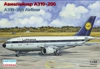 Авиалайнер A310-200