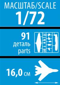Советский пилотажный самолет Як-130