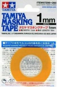Маскирующая лента шир. 1 мм