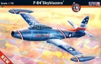 Самолет F-84G Thunder Jet