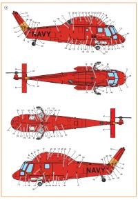 Декаль для вертолета UH-2/SH-2 Seasprite