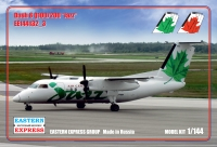 Самолет Dash 8 Q200 Air Canada JAZZ (Limited Edition)