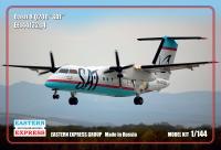 Самолет Dash 8 Q200 Сахалинские Авиатрассы (Limited Edition)