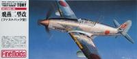 Самолет IJA Kawasaki Type3 Ki-61-II Fast Back Fighter