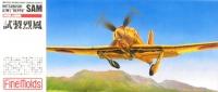 "Самолет IJN Experimental Carrier Fighter A7M-1 ""Sam"""