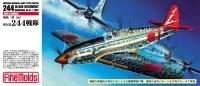 "Самолет IJA Ki-61-1 Hei ""Tony"" 244th Air regiment"