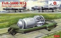 Авиационная бомба ФАБ-5000 м54
