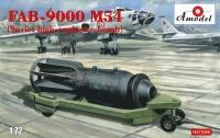 Авиационная бомба ФАБ-9000 м54