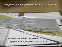 Пограничный сторожевой корабль пр. 205-П «Тарантул» (с двигателями)