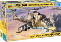 Советский ударный вертолет Ми-24П
