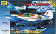 Самолет Томагавк
