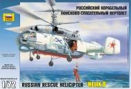 Российский корабельный поисково-спасательный вертолет