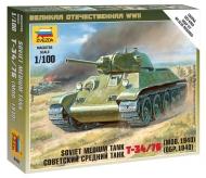 Советский средний танк Т-34/76 (обр. 1940 г.)