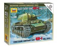 Советский тяжелый танк КВ-1 обр. 1940 г.