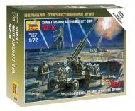 Советское 85-мм зенитное орудие