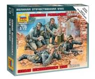 Немецкие разведчики 1939-1942 гг.