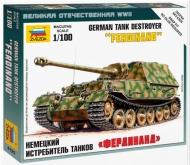 Немецкая САУ Фердинанд