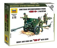Советская противотанковая пушка ЗИС-3