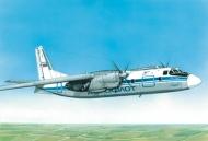 Многоцелевой самолет АН-24